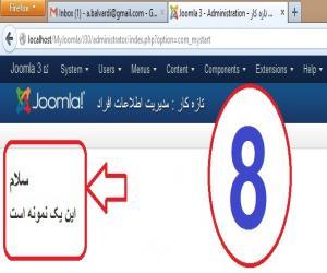 default.php