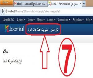 <b>view.html</b><br />اطلاعات ابزاری