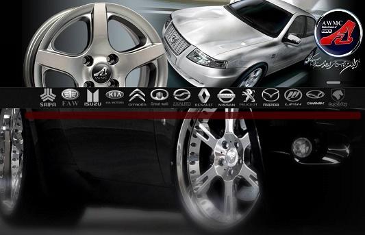 نمایشگاه رینگ خودرو Show wheel