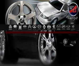 نمایشگاه رینگ خودرو