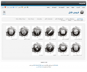 فروش فایل اختصاصی|Private Selling File