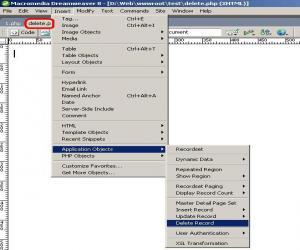 درست کردن فایل کنترل حذف رکورد