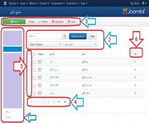 <b>تعاریف بکار رفته در view.html (نمایش کلی رکوردها)</b><br />تعاریف بکار رفته در view.html (نمایش کلی رکوردها)
